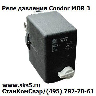 Реле Давления Рдк-57 Инструкция - фото 2