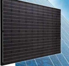 Солнечный модуль S-SM3-245 MBB для бестопливных электростанций