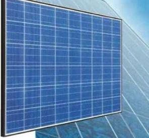 Солнечная батарея EG-P60-C 255 ватт