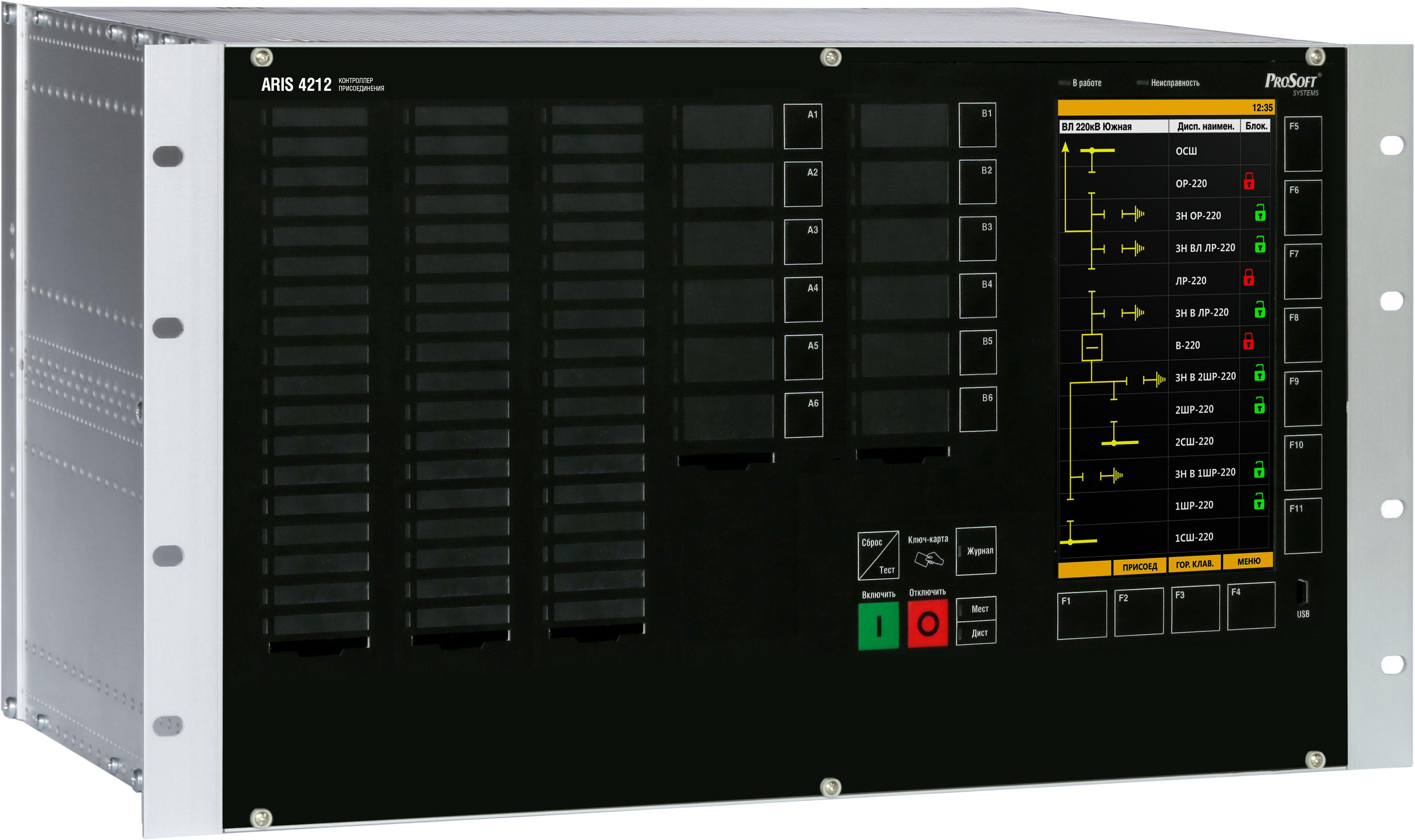 Контроллер присоединения с АУВ (bay controller) ARIS 4212