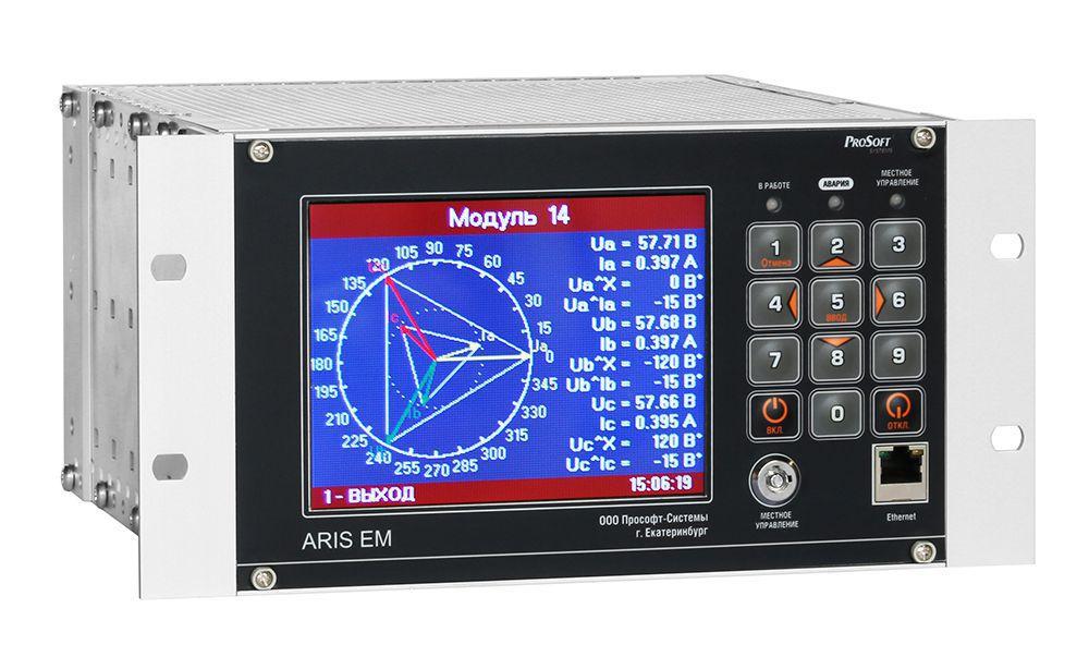 Цифровой мультифункциональный электрический счетчик ARIS EM/EM43/EM45 c приемом данных согласно МЭК 61850-9-2LE