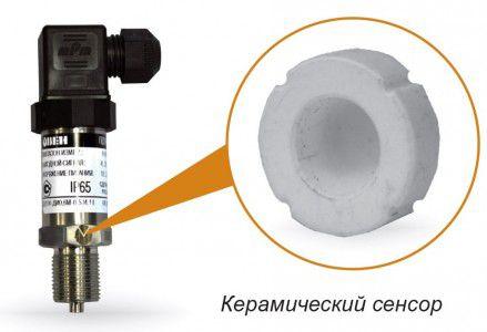 ПД100 модели 311/371 датчики давления для ЖКХ
