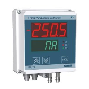 ПД150 электронный измеритель низкого давления (тягонапоромер) для автоматики котельных установок и вентиляционных систем