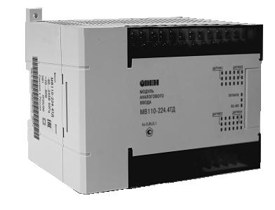 Модули аналогового ввода сигналов тензодатчиков (с интерфейсом RS-485) Мх110