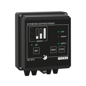 САУ-М7Е регулятор уровня жидких и сыпучих сред
