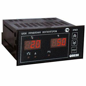 ЭРВЕН регулятор скорости вращения вентилятора в зависимости от температуры