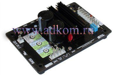Автоматический регулятор напряжения AVR R450