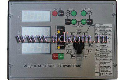 Модуль контроля и управления МКУ 5.230.000