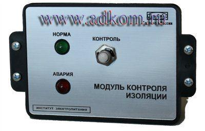 Модуль контроля изоляции МКИ БЦЖИ 424311.312 (МКИ 3.11.00.000)
