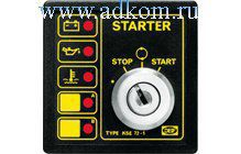 Стартер двигателя KSE72-1N Starter