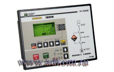 Контроллер HT-GC500 plus Huegli tech