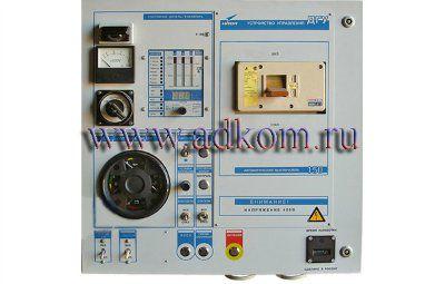 Пульты управления УК ЭДГ-100 ЯМ1 ЮГИШ.466451.095-04