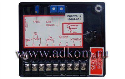 Регулятор частоты вращения ECC-326