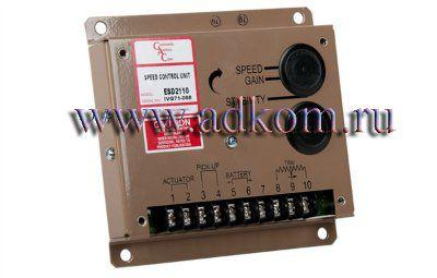 Регулятор частоты вращения ESD-2100, ESD-2110