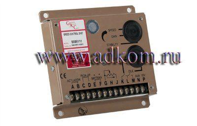Регулятор частоты вращения ESD-5100, ESD-5111, ESD-5119, ESD-5120, ESD-5160