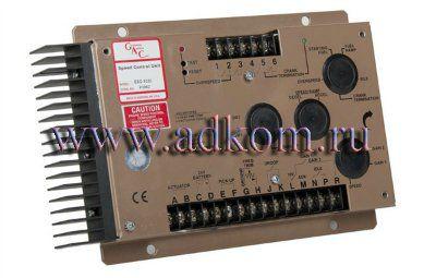 Регулятор частоты вращения ESD-5300, ESD-5330, ESD-5331