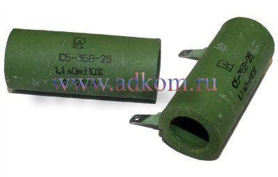 Резистор С5-35В-25 1,1 кОм ±10%