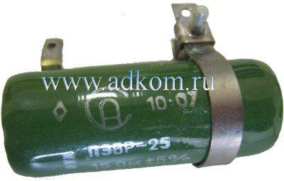 Резистор ПЭВР-25 15 Ом
