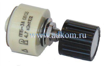 Резистор ППБ-3А-4,7 кОм ±10%