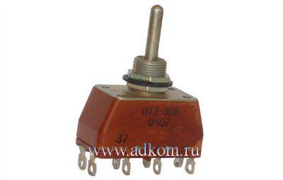 Выключатель ПТ2-30В