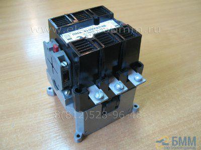 Магнитный пускатель ПМА 4100 220/380В