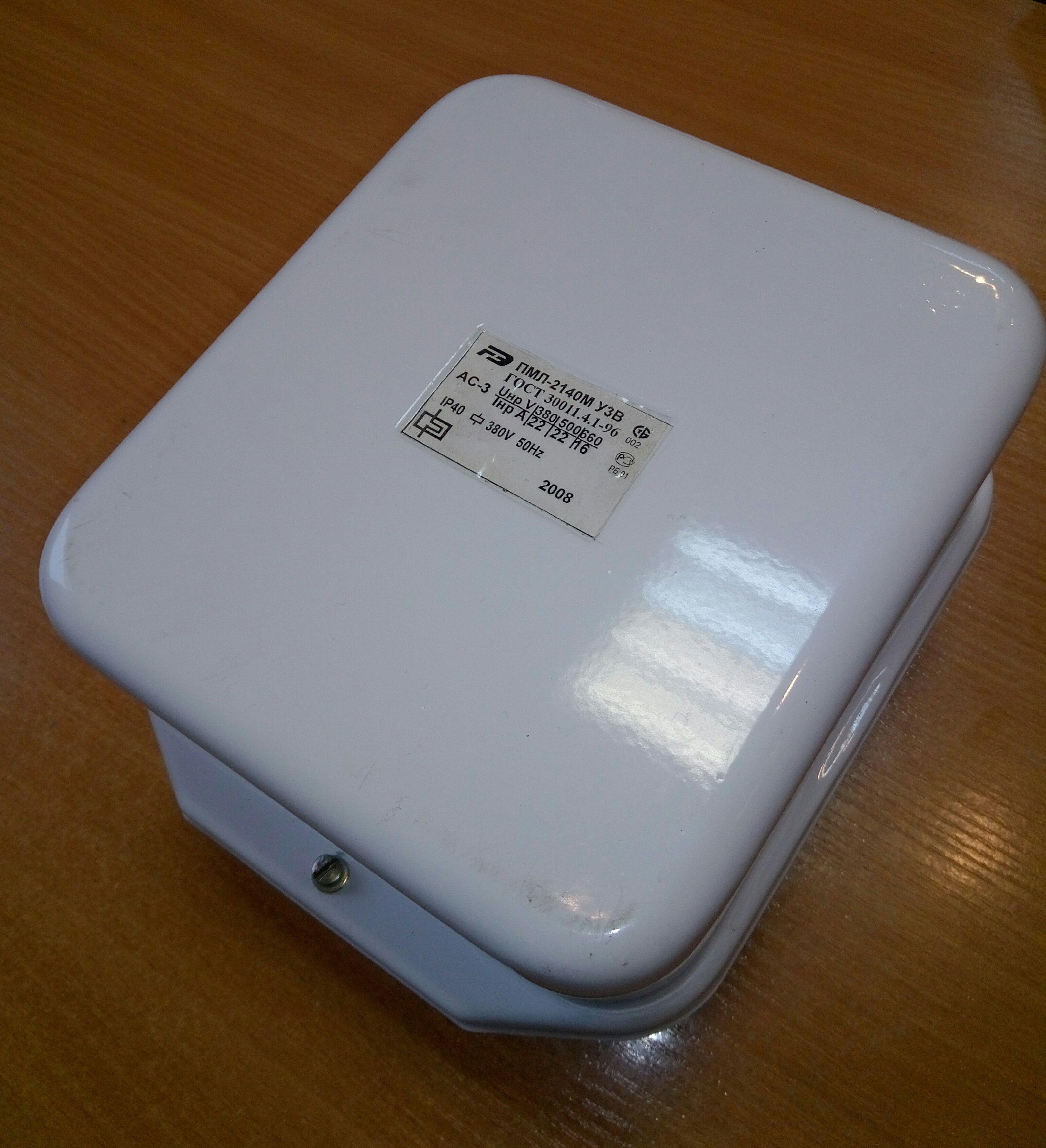 Электромагнитный пускатель ПМЛ 2541М (ПМ12-025541)