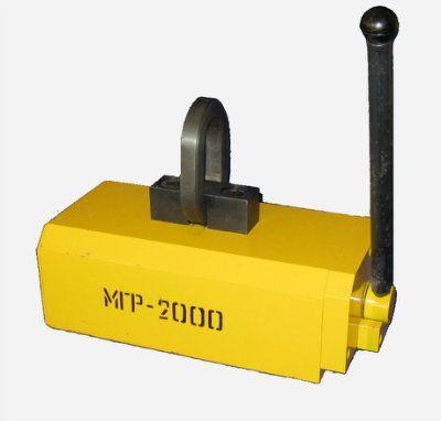 Грузозахват магнитный (до 2000 кг) МГР-2000