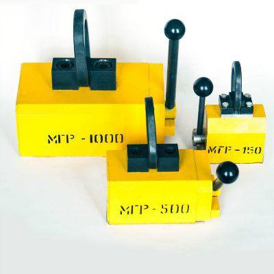 Грузозахват магнитный (до 500 кг) МГР-500