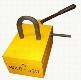 Грузозахват магнитный отключаемый (до 320 кг) МПГВ-320