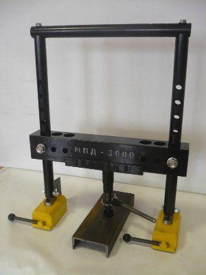 Магнитный прижим МПД-3000