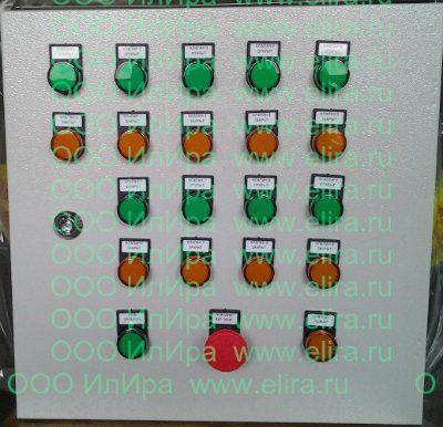 Шкаф управления огнезадерживающими клапанами ШУ-ОЗК-06-220П