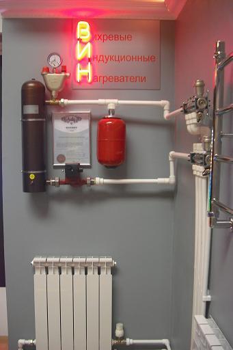 Индукционный нагреватель отопления