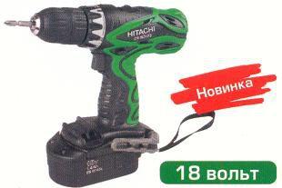 Аккумуляторная дрель- шуруповерт HITACHI DS18DVF3