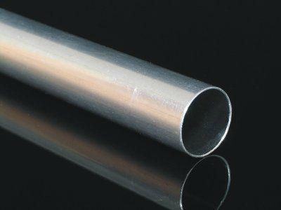 Алюминиевые бесшовные трубы 6220 AL (XX)