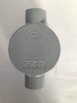 КПП-25 Коробка проходная прямая для протягивания и соединения проводов