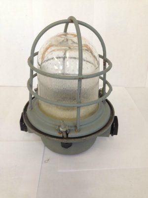 Светильники НСР-01-100 IP54