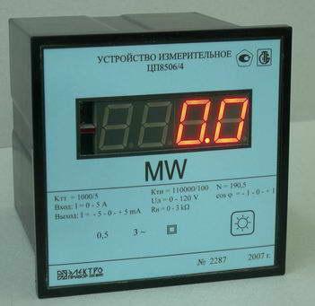 Ватварметр для трехфазных сетей щитовой ЦП8506/1-32