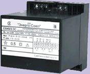 Е 849 ЭС Прeобразователь измерительный активной и реактивной мощности трехфазного тока