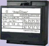 Е 9527 ЭС (ЭП 8527) Преобразователи измерительные переменного тока и напряжения переменного тока