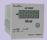 ЦЛ 9260 Щитовые цифровые измерительные преобразователи мощности переменного тока