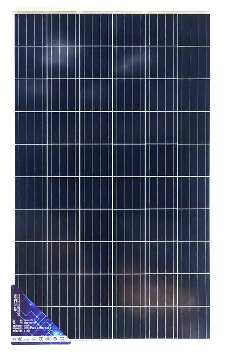 Прозрачная безрамочная солнечная батарея GPSolar 265 Вт GPDP-265W60 поликристалл
