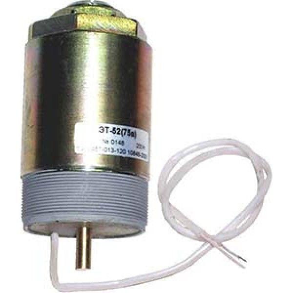 Электромагнит тяговый ЭТ-52М