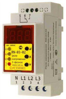 Реле напряжения RN-03-02 (трёхфазное)