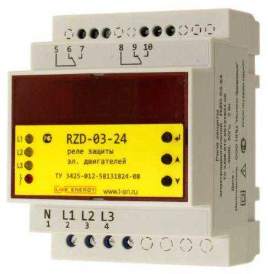 Ограничитель мощности OM-01-24