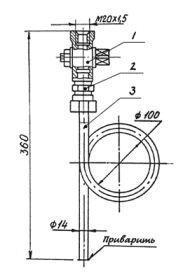 Отборное устройство 1,6-225-ст20-МП