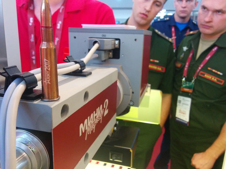 Лазерный маркиратор по металлу