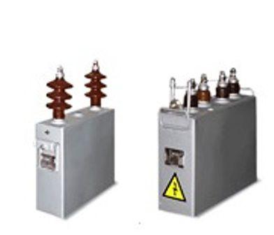 Конденсаторы электротермические ЭЭВП-1-2,4 У3