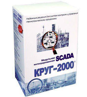 Модульная интегрированная SCADA КРУГ-2000