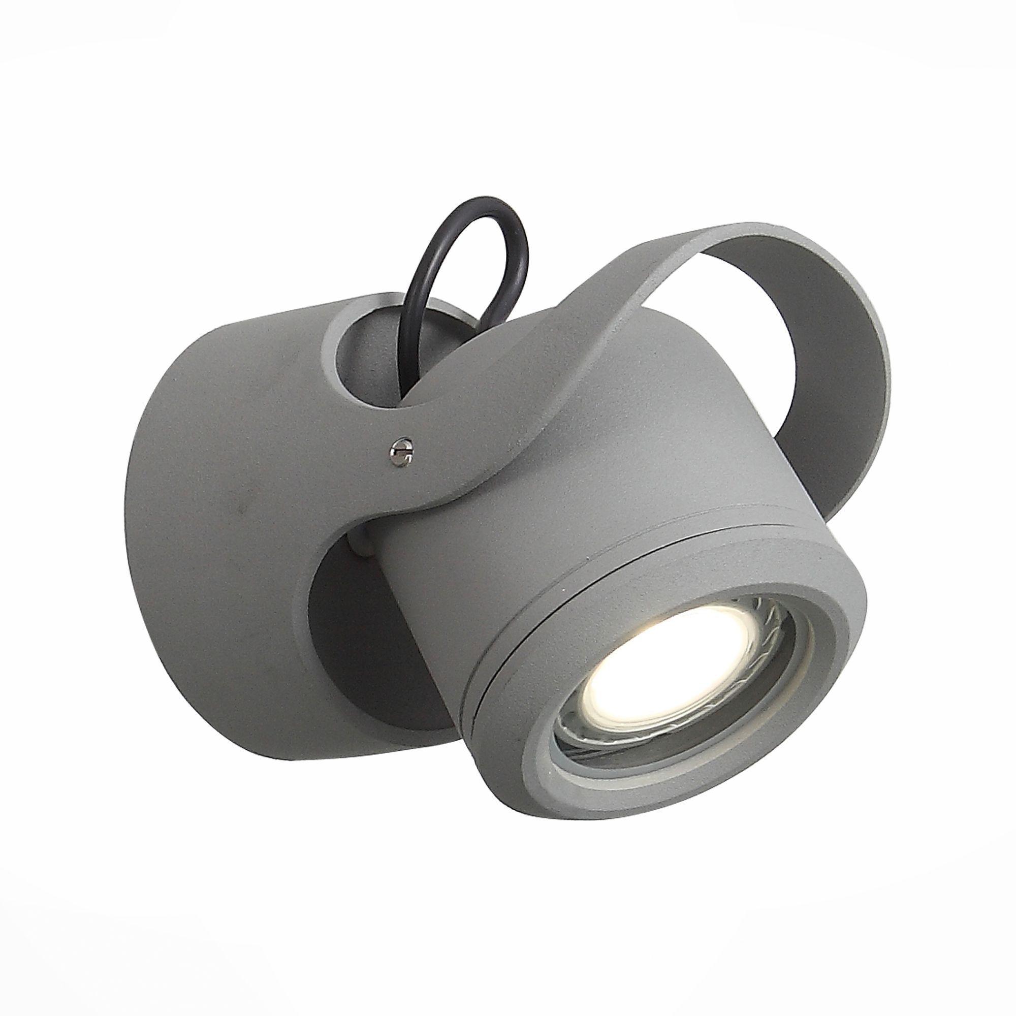 Светильник уличный настенный ST-Luce Серый/Серый, Прозрачный G5,3 1*7W SL093.701.01