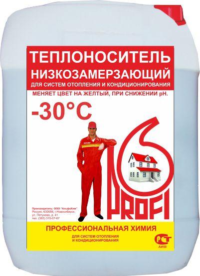 Низкозамерзающий теплоноситель «PROFI-30»